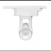 Mi.Light 2.4G 25W 2-Wire AL3 Alpha Lite LED Auto RGBW Track Light