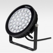 FUTC05L Mi.Light 25W RGB+CCT LED Garden Light Waterproof Floodlight Support Voice Remote Phone Control
