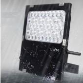Mi.Light FUTC06L 50W RGB+CCT LED Garden Light APP RF Control
