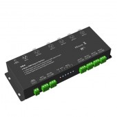 Skydance DMA 4 Channels DMX512 Signal Splitter